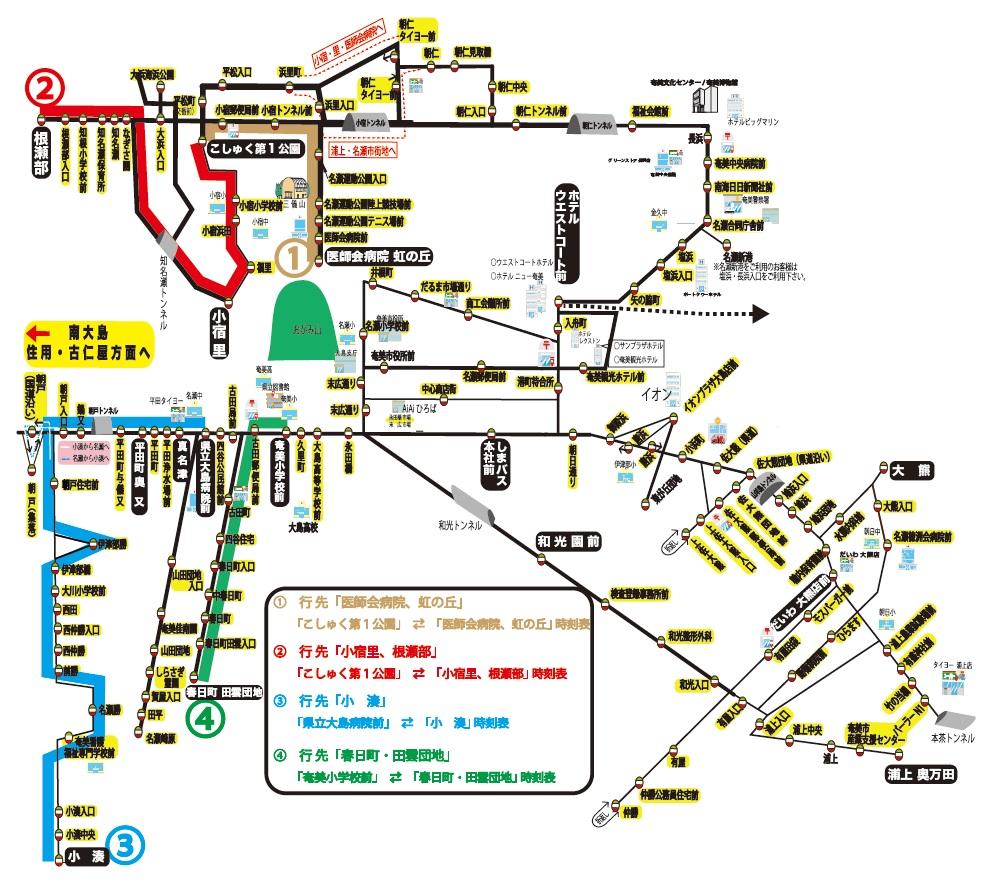 コミュニティバス 路線図